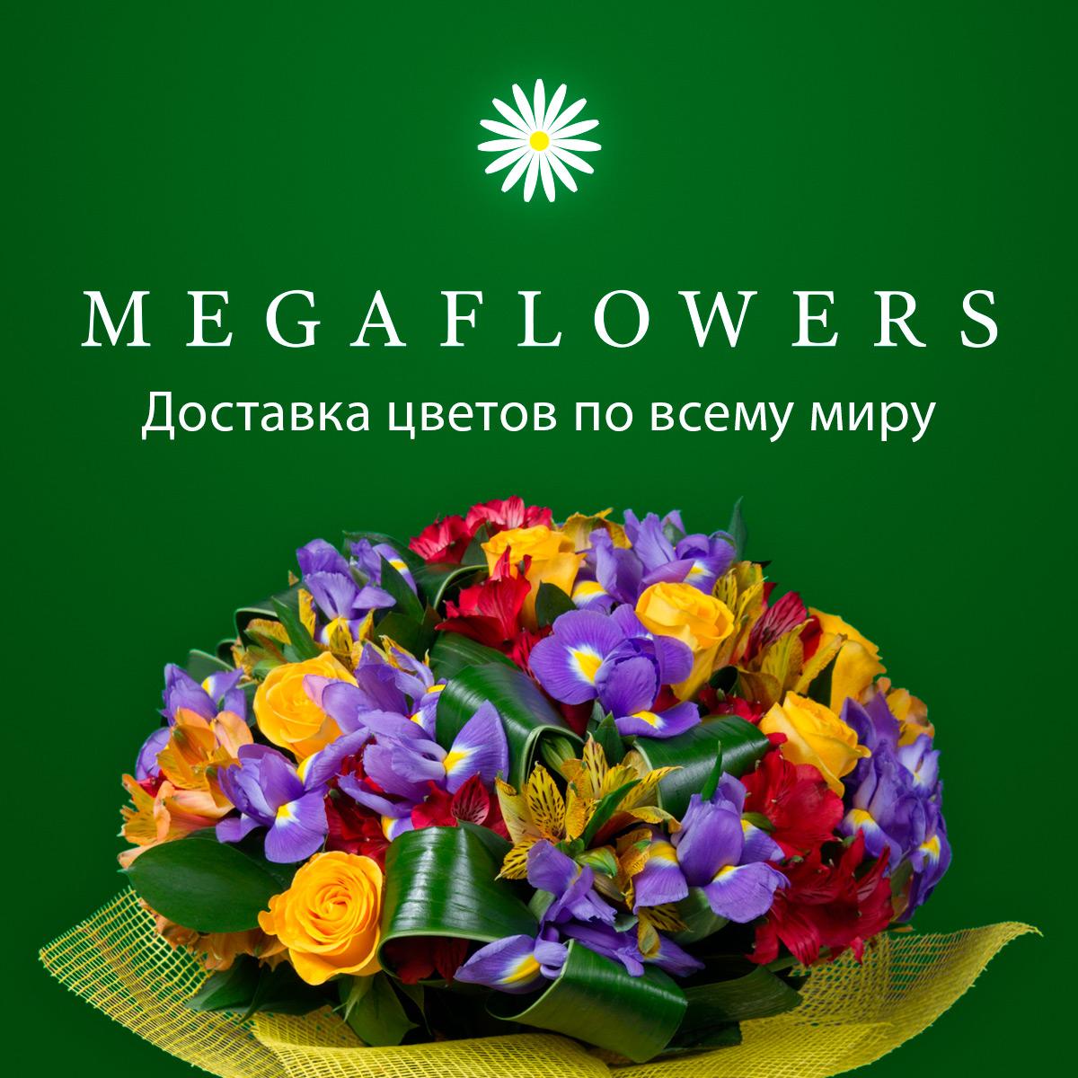 Доставка цветов по россии недорого лилии, заказ цветов у селекционеров почтой россии