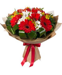 "Bouquet from цветов ""Joyful"" with delivery in Rostov-on-Don 35 - 35 см."