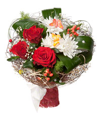 """Букет из цветов """"Арабеска"""" с доставкой по Калининграду 25 - 30 см."""