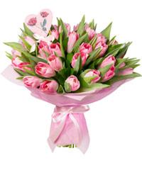 """Букет из цветов """"Ты у меня одна…"""" с доставкой по Калининграду 40 - 35 см."""